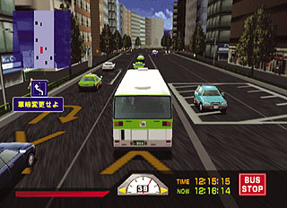 dreamcast game